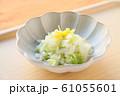 ゆず白菜の浅漬け 61055601