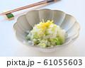 ゆず白菜の浅漬け 61055603