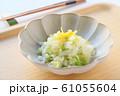 ゆず白菜の浅漬け 61055604