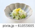 ゆず白菜の浅漬け 61055605