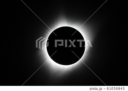 【皆既日食】2017年8月21日 イエローストーン国立公園にて 61056843