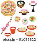 ひな祭り 料理 食べ物 セット 61059822