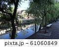 倉敷美観地区の風景 水鏡 倉敷 岡山県 61060849