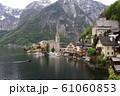 ハルシュタット 世界遺産 オーストリア ヨーロッパ 61060853