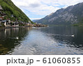 ハルシュタット 世界遺産 オーストリア ヨーロッパ 61060855