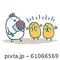 ゆるいにわとりはひよこたちに拍手で祝福される 61066569