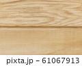 木目の背景素材 61067913