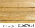 木目の背景素材 61067914