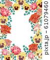 薔薇とパンジー 春の花フレーム 61079460