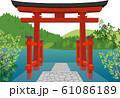 九頭龍神社 61086189