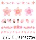 桜 水彩風 素材セット 61087709