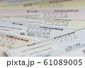 株式の配当金領収証  61089005