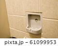 トイレの灰皿 レトロ 61099953