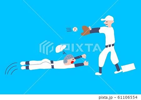 野球をする人イラスト 61106554