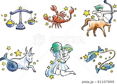 星座 天秤座〜魚座のイラスト素材 [61107899] - PIXTA