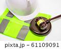 ヘルメット ベスト ハンマー 61109091