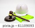 ヘルメット ベスト ハンマー 61109093