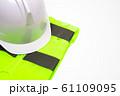 ヘルメット ベスト 安全 61109095