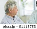 シニア男性 補聴器 61113753