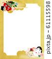 背景-節分-豆まき-恵方巻 61115598
