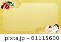 背景-節分-豆まき-恵方巻 61115600