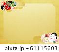 背景-節分-豆まき-恵方巻 61115603