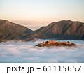 立雲峡から見る竹田城跡の雲海 61115657