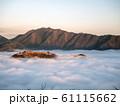 立雲峡から見る竹田城跡の雲海 61115662