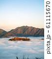 立雲峡から見る竹田城跡の雲海 61115670