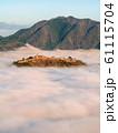 立雲峡から見る竹田城跡の雲海 61115704