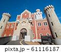 石の文化・歴史とお城のテーマパーク 太陽公園 61116187