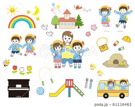 幼稚園セット3 61116463