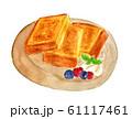 フレンチトースト(水彩画) 61117461