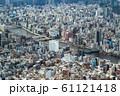 隅田川 61121418