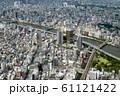 隅田川 61121422