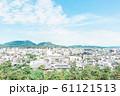 松江 61121513