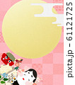 背景-節分-豆まき-恵方巻 61121725