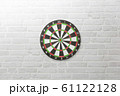 Target on blick white wall. Target success 61122128