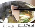 鍋料理 ブリ ブリしゃぶ 鰤しゃぶ 鰤 寒ブリ 鍋 冬 食べ物 フード 魚 魚介 海鮮 61137916