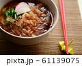 きしめん 棊子麺 名古屋 名古屋めし 名古屋メシ 東海 愛知県 麺類 食べ物 フード 麺類 和食 61139075