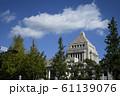 国会議事堂 国会 政治 建築 ランドマーク 建物 晴天 政府 国 日本 61139076