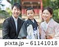 Hakamagi 61141018