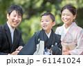 Hakamagi 61141024