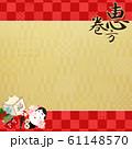 背景-節分-豆まき-恵方巻 61148570