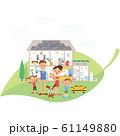 葉に乗ったエコ発電の家と家族 61149880