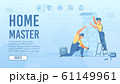 Flat Landing Page for Home Master Online Service 61149961
