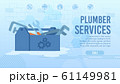 Flat Landing Page for Order Plumber Home Service 61149981