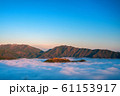 立雲峡から見る竹田城跡の雲海 61153917