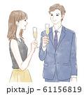 グラスを持った男女 61156819