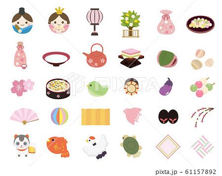 かわいい雛祭りのイラスト素材 61157892